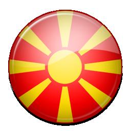 Македонски